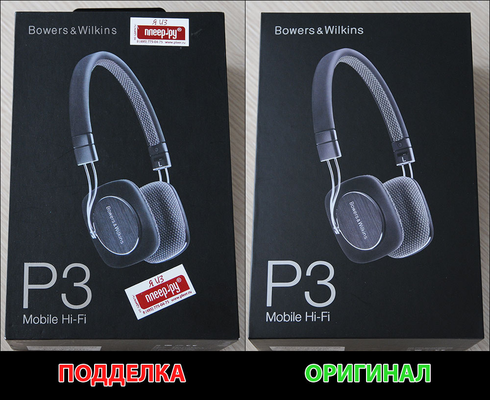 ���������� �������� Bowers and Wilkins P3! ������������� ��������!