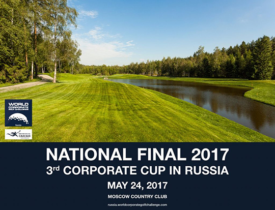 SoundProLab в Национальном Финале World Corporate Golf Challenge 2017!