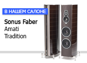 Sonus Faber Amati Tradition Wenge