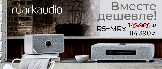 Стерео-комплекты Ruark Audio