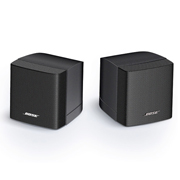 Bose FreeSpace 3 Satellites Black